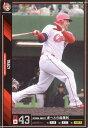 プロ野球カード★チャッド・トレーシー 2011オーナーズリーグ06 ノーマル黒 広島東洋カープ