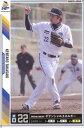 プロ野球カード★高崎 健太郎 2011オーナーズリーグ06 ノーマル白 横浜ベイスターズ