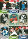 プロ野球カード 2011 BBM ライオンズ クラシック 2008-2011 レギュラーカード コン