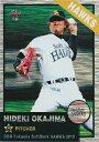 岡島秀樹 プロ野球カード BBM 2012 福岡ソフトバンクホークス レギュラー パラレル 40/50