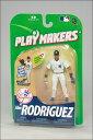 アレックス・ロドリゲス マクファーレンMLBプレイメーカーズシリーズ1 (ヤンキース/フィールディング) / Alex Rodriguez