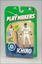 イチロー マクファーレンMLB プレイメーカーズ 1 (マリナーズ / バッティング) / Ichiro