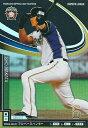プロ野球カード 中田翔 2012 オーナーズリーグ09 グレイト 北海道日本ハムファイターズ
