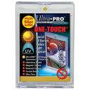 ウルトラプロ(UltraPro) ワンタッチマグネットホルダー 55PT 1.5mm厚用 UVカット仕様 (#81909) One Touch Magnet Holder 55PTの画像
