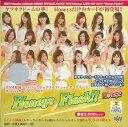 """セール!BBM福岡ソフトバンクホークスオフィシャルダンスチームHoneysカードセット2014 """"Honeys Flash!!"""""""