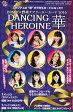 BBM プロ野球チアリーダーカード 2016 DANCING HEROINE -華- ボックス (Box) 6/22発売!