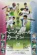 2016 BBM ベースボールカード 2ndバージョン ボックス(BOX) 送料無料、8/10入荷!