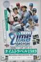 BBM ベースボールカード タイムトラベル1989 BOX 送料無料、12/20発売!