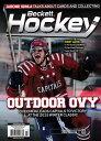 NHL Beckett Plus 2015年 3月号 #271