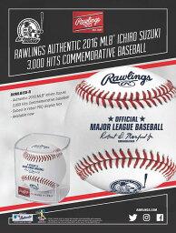 MLB 2016 イチロー3000本安打記念ボール ケース付き ローリングス (Ichiro) 9/23再入荷!