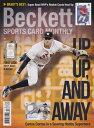 Beckett Sports Card Monthly 2017年 4月号 #385 月刊ベケット トレーディングカード プライスガイド 3/14入荷