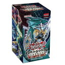 遊戯王 Dragons of Legend: The Complete Series BOX【遊戯王 英語版】