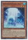 【遊戯王 英語版】Adamancipator Crystal(SR)(1st)(魔救の奇石-ドラガイト)◇スーパーレア