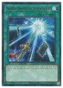 【遊戯王 英語版】Sacred Sword of Seven Stars(GLD)(1st)(七星の宝刀)◇