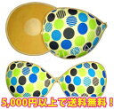 Swimsuit-like baud bra airlight dot waterdrop blue x green is kind to the skin which does not get sweaty! It is fs2gm a swimsuit [purpose fitness] free shipping for tube top valley bra bust up bra 5,000 yen [purpose fitness] [cute a taste]