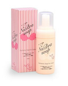 Nubra SOAP dirt ヌーブラソープ!  Reduce the adhesive power, Nubra, パテッドヌーブラ, patted Bobra will last longer! Arrive tomorrow
