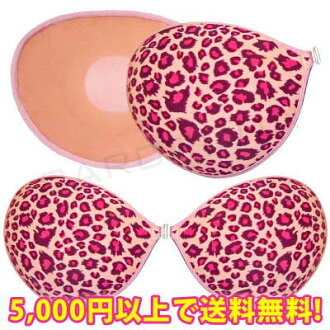 ボーブラエア light Leopard print Leopard pink other 50% off half price sale silicone bra Laura-50% less T shirts women's one-piece swimwear yukata adhesive force arrive at what OK tube top bra tomorrow