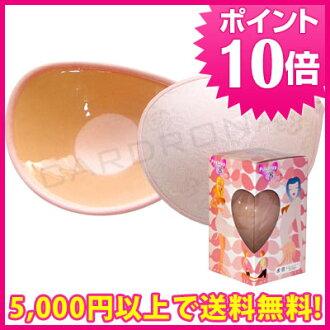 In the パテッドボーブラ レースピンク / beige lace swimsuit pads swimsuit Pat yukata! 50% off women's Bra sale bra strapless tube top bra Rakuten ranking