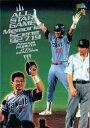BBM2000 オールスターセット レギュラーカード No.A71 古田敦也(大判)