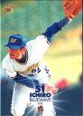 BBM2000 ベースボールカード レギュラーカード No.326 イチロー