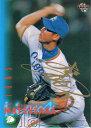 BBM2001 ベースボールカード (印刷)ゴールドサインパラレル No.175 松坂大輔