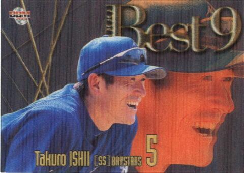 BBM2001 ベースボールカード ベストナイン No.B23 石井琢朗