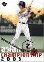 BBM2004 ベースボールカード ファーストバージョン アジア野球選手権2003 No.AJ14 小笠原道大