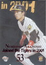 BBM2007 阪神タイガース Joined Tigeres in same year No.JT6 赤星憲広