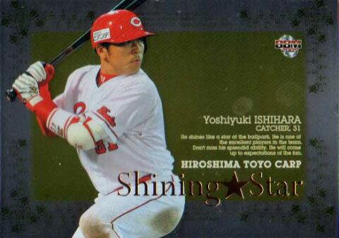 BBM2009 広島東洋カープ SHINING STAR No.CS4 石原慶幸