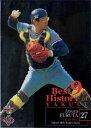 BBM2009 ヤクルト球団40周年カード 歴代ベストナイン No.BN2 古田敦也