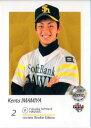 玩具, 興趣, 遊戲 - BBM2010 ベースボールカード ルーキーエディション レギュラーカード(ルーキーカード) No.62 今宮健太
