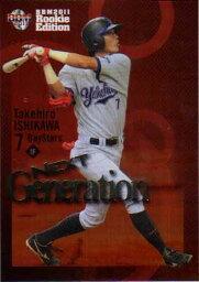 BBM2011 ベースボールカード ルーキーエディション NEXT GENERATION No.N24 <strong>石川雄洋</strong>