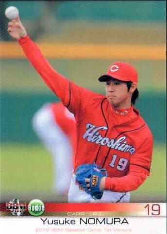 BBM2012 ベースボールカード ファーストバージョン レギュラーカード(ルーキーカード) No.294 野村祐輔