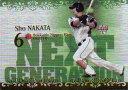 BBM2012 ベースボールカード ルーキーエディション NEXT GENERATION No.NG3 中田翔