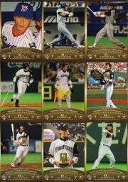BBM2012 2000安打記念カードセット「2000 HITS CLUB」 レギュラーカード 150円カード(稲葉篤紀)