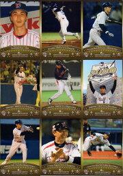 BBM2012 2000安打記念カードセット「2000 HITS CLUB」 レギュラーカード 150円カード(宮本慎也)