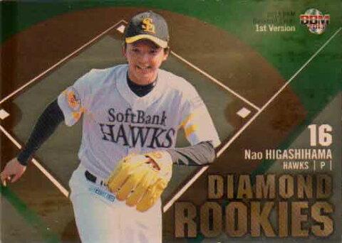 BBM2013 ベースボールカード ファーストバージョン DIAMOND ROOKIES No.DR09 東浜巨