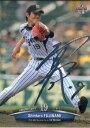 BBM2014 ベースボールカード ファーストバージョン 銀箔サインパラレル No.194 藤浪晋太郎