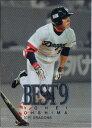 BBM2014 ベースボールカード CLASSIC BBM2014 BEST9 No.BN10 大島洋平