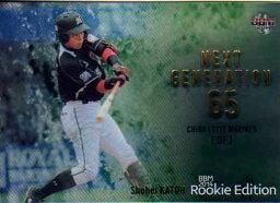 BBM2014 ベースボールカード ルーキーエディション NEXT GENERATION No.NG06 <strong>加藤翔平</strong>
