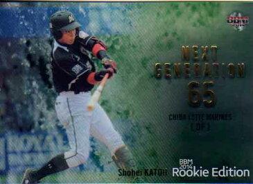BBM2014 ベースボールカード ルーキーエディション NEXT GENERATION No.NG06 加藤翔平