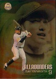BBM2015 ベースボールカード ファーストバージョン オールラウンダーズ No.AR01 <strong>柳田悠岐</strong>