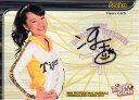 BBM2015 プロ野球チアリーダーカード-華- 直筆サインカード No.華80 Saeka