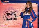 BBM2015 プロ野球チアリーダーカード-華- 直筆サインカード No.華92 アミポ
