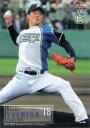 BBM2019 ベースボールカード ファーストバージョン レギュラーカード(ルーキーカード・シークレット版) No.75 吉田輝星
