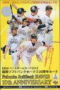 BBM2015 福岡ソフトバンクホークス10周年カード未開封ボックス