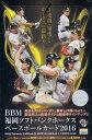 BBM2016 福岡ソフトバンクホークス未開封ボックス