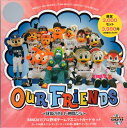 BBM2011 プロ野球チームマスコットカードセット「OUR FRIENDS」【未開封】