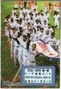 カルビー2010 第一弾 リーグ優勝・クライマックスシリーズ・日本シリーズカードコンプリートセット