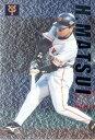 カルビー1999 プロ野球チップス スペシャルカード No.SP-15 松井秀喜